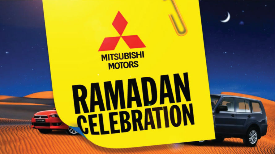 Mitsubishi UAE – Offer Extended
